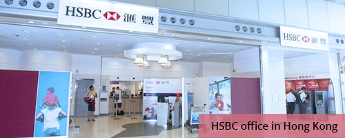 How to Open an Account at HSBC in Hong Kong